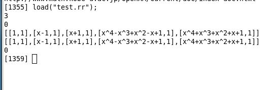Using Risa/Asir in emacs